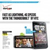 HTC Thunderbolt priced at $299 on Best Buy