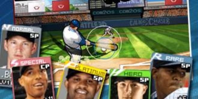 9 Innings:Pro Baseball 2011