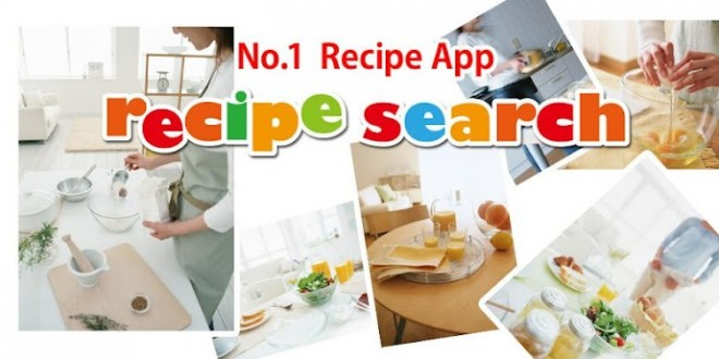 Recipe Search
