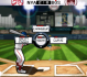Android app review of pro baseball 2011