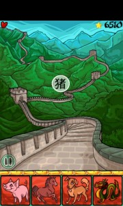 Mandarin Madness android educational app