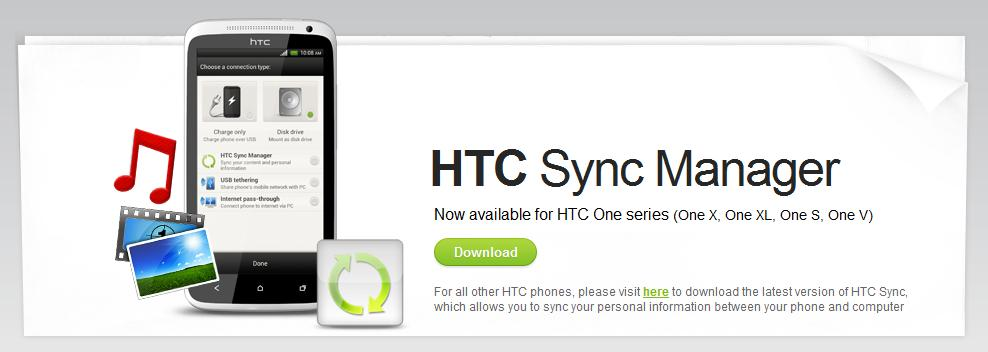 HTC SYNC MANAGER DOWNLOAD LINK