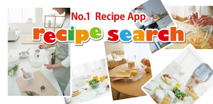 recipe search cook book app for android
