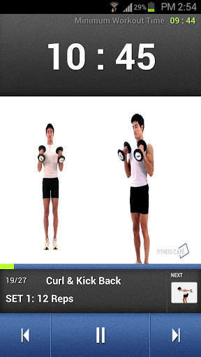 Fitness Cafe review portrait video