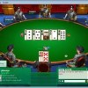 888poker Reveals the All-New Android Poker App