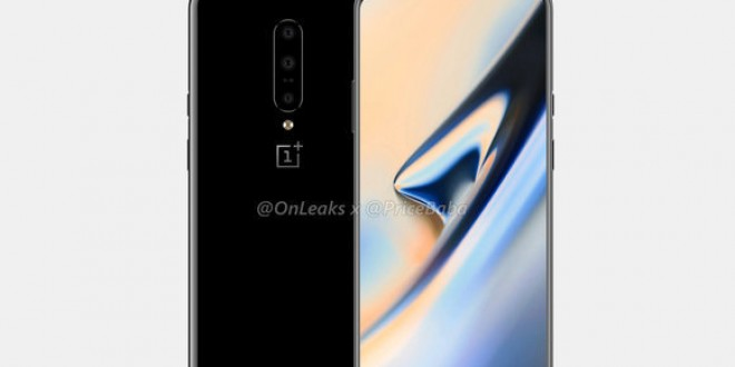 OnePlus 7 Pro Sneek Peek , No Notch And Curved Edges